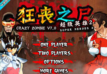 Crazy Zombie 7.0 Title Screen