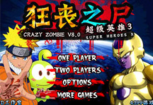 Crazy Zombie 8 Title Screen