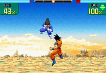 Dragon Ball Z Supersonic Warriors Online Gameplay