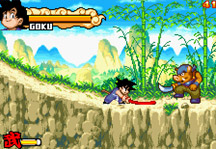 Dragon Ball Advanced Adventure Online Gameplay