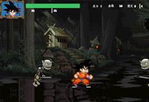 Dragon Ball Wars Gameplay