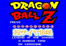 Dragon Ball Z Super Saiya Densetsu Online Title Screen