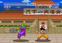 Dragon Ball Z Super Butouden Online Gameplay