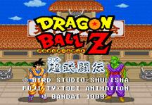 Dragon Ball Z Super Butouden Online Title Screen