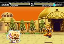 Dragon Ball Z Hyper Dimension Online Gameplay