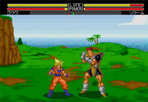 Dragon Ball Z Bu Yu Retsuden Online Gameplay