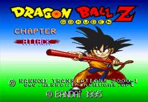Dragon Ball Z Super Gokuden Totsugeki-Hen Online Title Screen