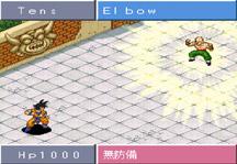 Dragon Ball Z Super Gokuden 2 Kakusei-Hen Online Gameplay