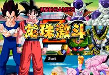 Dragon Ball Z Battle Title Screen