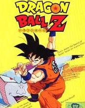 Dragon Ball Z Super Saiya Densetsu cover
