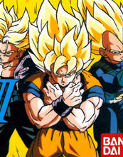 Dragon Ball Z III Ressen Jinzōningen cover