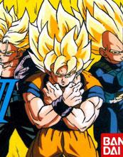 Dragon Ball Z III Ressen Jinzōningen cover