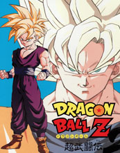 Dragon Ball Z Super Butōden 2 cover
