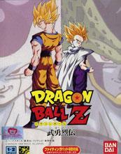 Dragon Ball Z Buyū Retsuden cover