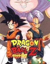 Dragon Ball Z Super Butōden 3 cover