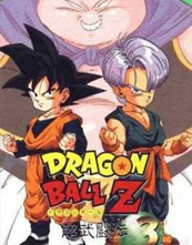 Dragon Ball Z Super Butōden 3 cover