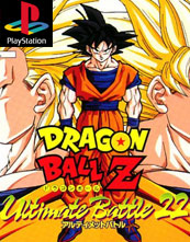 Dragon Ball Z Ultimate Battle 22 cover