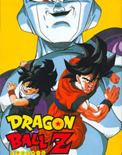 Dragon Ball Z Super Gokuden Kakusei-Hen cover