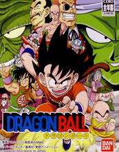 Dragon Ball (WonderSwan Color) cover