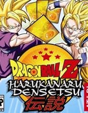 Dragon Ball Z Harukanaru Densetsu cover