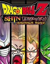 Dragon Ball Z Shin Budokai - Another Road cover