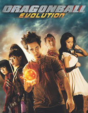 Dragon Ball Evolution cover
