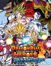 Dragon Ball Heroes Ultimate Mission cover