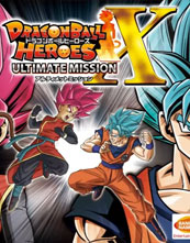 Dragon Ball Heroes Ultimate Mission X cover