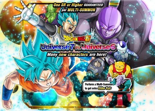 Dragon Ball Z Dokkan Battle - Universe 7 vs. Universe 6 Event