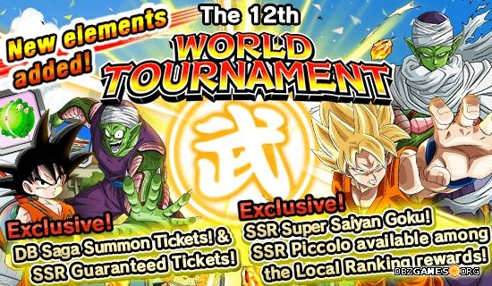 Dbz dokkan battle world tournament prizes