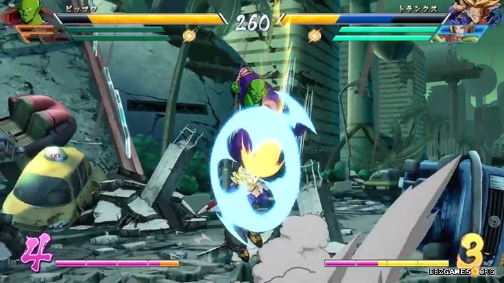 Dragon Ball FighterZ - New stage