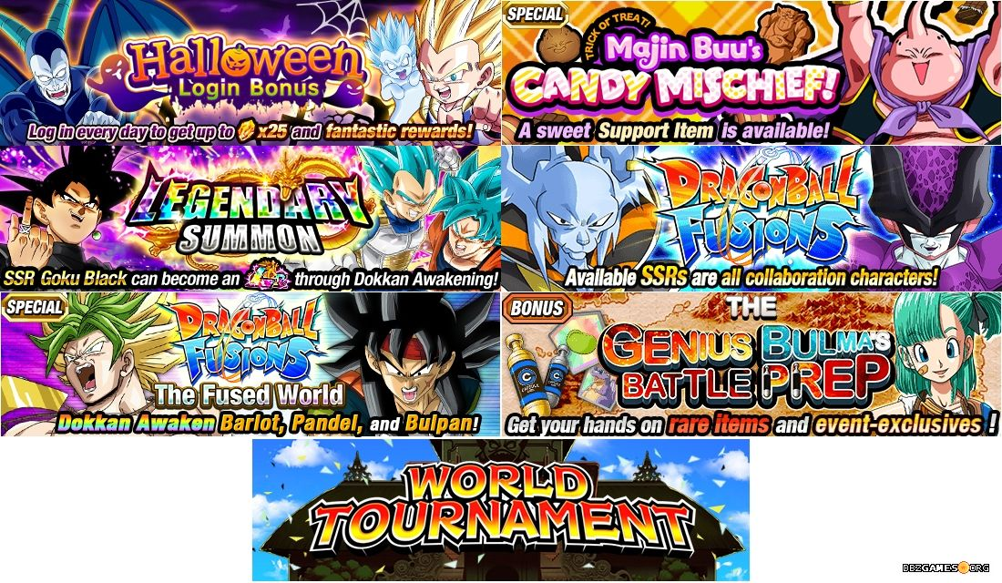 dragon ball z dokkan battle halloween events