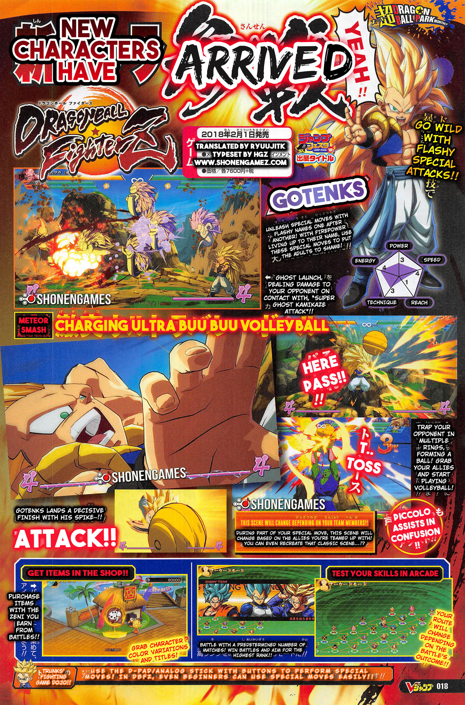 will dragon ball fighter be on switch
