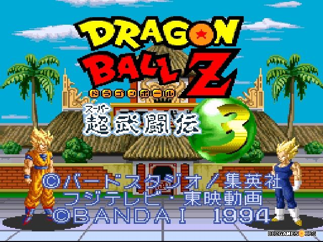 Dragon Ball Z Super Butōden 3 - Title screen