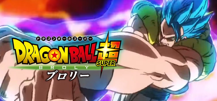 Dragon Ball Super: Broly introduces Gogeta SSGSS