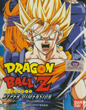 Dragon Ball Z Hyper Dimension cover