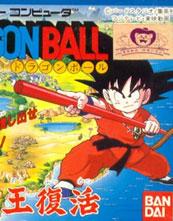 Dragon Ball Daimaō Fukkatsu cover