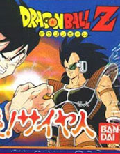 Dragon Ball Z Kyôshū! Saiyan cover