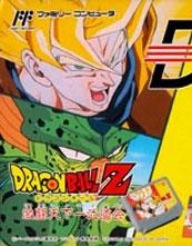 Dragon Ball Z Gekitō Tenkaichi Budokai cover
