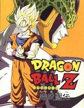 Dragon Ball Z Super Butōden cover