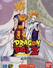 Dragon Ball Z Buyū Retsuden cover