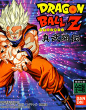 Dragon Ball Z Shin Butōden cover