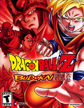 Dragon Ball Z Budokai cover