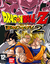 Dragon Ball Z Budokai 2 cover