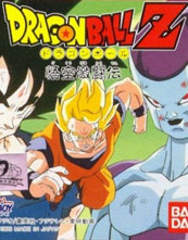 Dragon Ball Z Goku Gekitōden cover