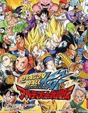 Dragon Ball Kai Ultimate Butōden cover