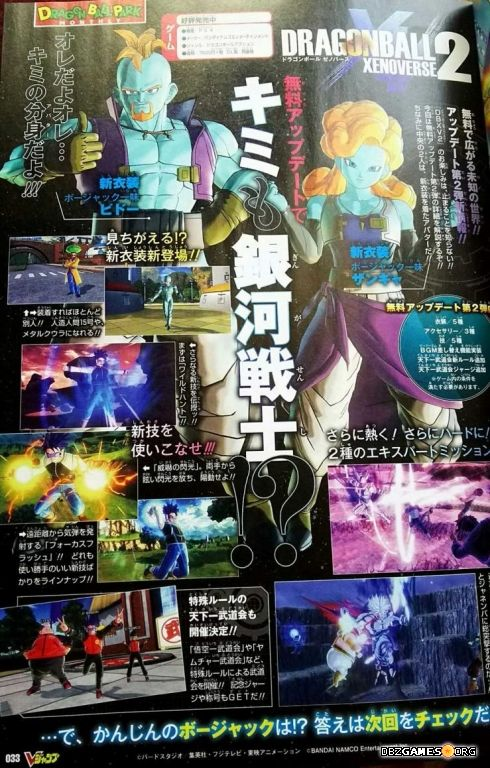 Dragon Ball Xenoverse 2 Skills Update Costumes In Second