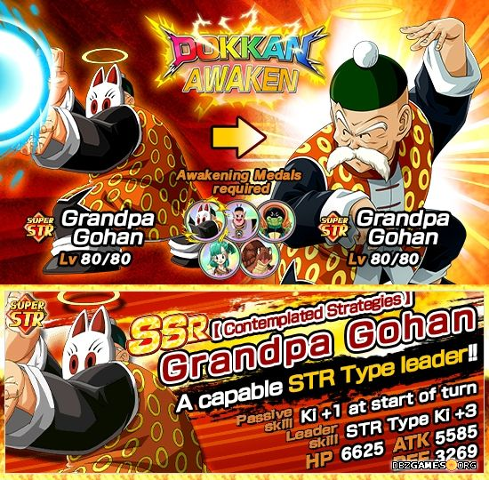 Dragon Ball Z Dokkan Battle: The Masked Martial Artist event