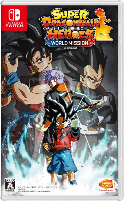 Super Dragon Ball Heroes: World Mission - Cover