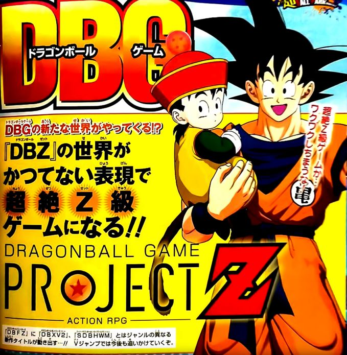Dragon Ball Game Project Z Action RPG - V-Jump scan